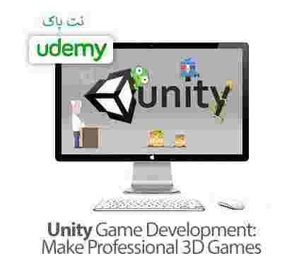 دانلود آموزش توسعه بازی با یونیتی: ساخت بازی سه بعدی حرفه ای Udemy Unity Game Developmen