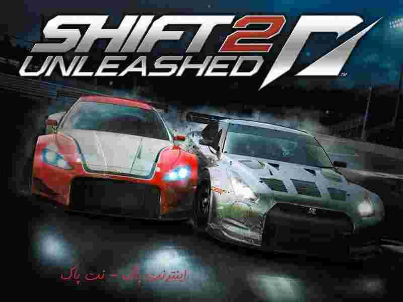 دانلود بازی نید فور اسپید شیفت 2 - Need for Speed: Shift 2