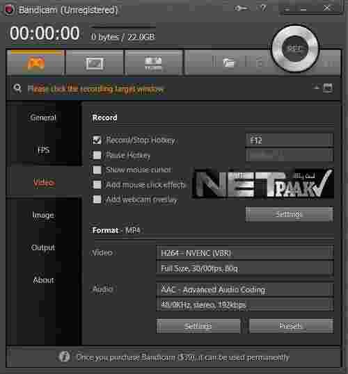 دانلود نرم افزار فیلم برداری از محیط بازی