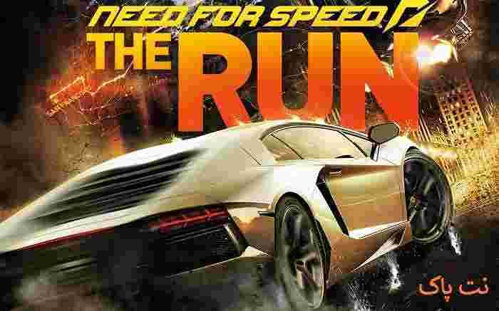 دانلود بازی نید فور اسپید:فرار Need for Speed: The Run