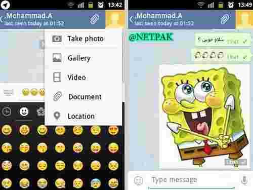 تلگرام - تلگرام فارسی - Telegram - کانال