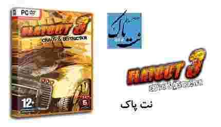 دانلود بازی مسابقات فلت اوت 3 FlatOut 3: Chaos And Destruction
