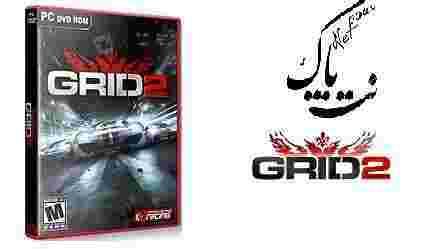 دانلود بازی مسابقات گرید 2 - GRID 2 - نسخه کامل لینک مستقیم