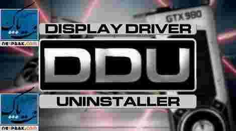 دانلود آخرین نسخه Display Driver Uninstaller
