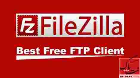 دانلود آخرین نسخه FileZilla