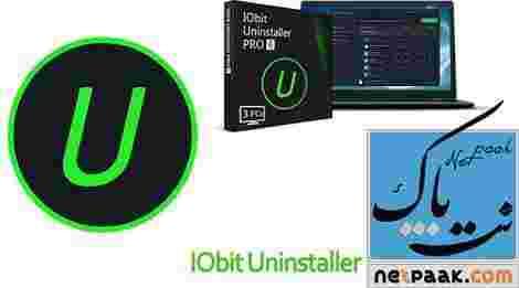 دانلود آخرین ورژن IObit Uninstaller Pro v8.1.0.17 - حذف کامل نرم افزار های نصب شده نرم افزار حذف کامل برنامه های نصب شده - دانلود IObit Uninstaller Pro جدید
