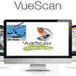 دانلود آخرین نسخه VueScan Pro
