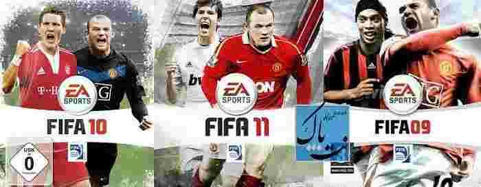 دانلود بازی فیفا ۲۰11,۲۰10,۲۰۰9 FIFA برای کامپیوتر نسخه کامل
