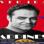 دانلود آهنگ خوشبختی از کاوه ایرانی - دانلود آهنگ جدید کاوه ایرانی