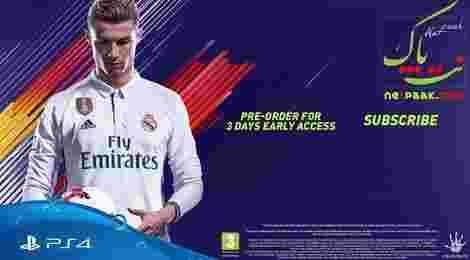 دانلود تریلر جدید FIFA 18 + دموی بازی فیفا 18