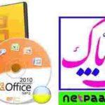 دانلود Microsoft Office 2010 SP2 Professional Plus x86/x64