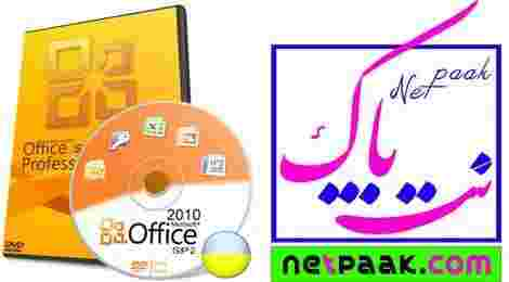 دانلود Microsoft Office 2010 SP2 Professional Plus x86/x64