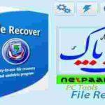 دانلود اخرین ورژن نرم افزار PC Tools File Recover v9.0.1.2