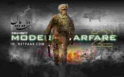 دانلود بازی کالاف دیوتی 6 – ۲ Call Of Duty: Modern Warfare + شبکه مولتی پلیر نسخه معتبر