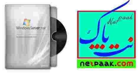 دانلود آخرین نسخه Windows Server 2008 R2 SP1