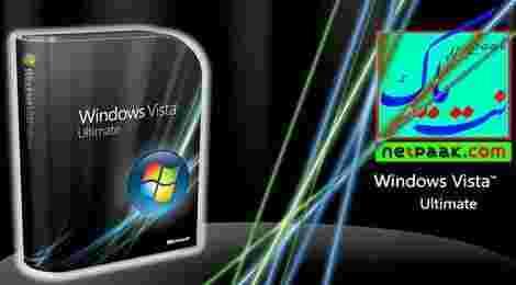 دانلود اخرین نسخه Windows Vista Ultimate SP2 x86/x64