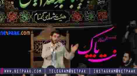 جواب میثم مطیئی انتقاد ها به شعر خودش در عید فطر ۹۶