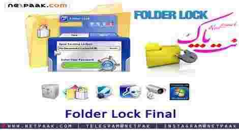دانلود آخرین ورژن Folder Lock 7.7.0 - دانلود نرم افزار رمزگذاری فایل ها