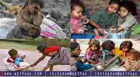 دانلود اهنگ دوره گرد از علی باقری - دانلود اهنگ در مورد فقرا