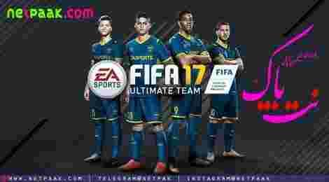 دانلود کرک سالم بازی FIFA 17