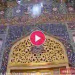 ویدیو کلیپ غبار روبی ضریح ...