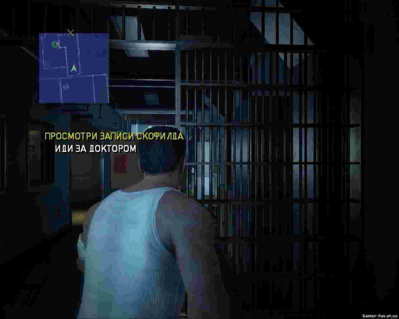 فراز از زندان Prison Break: The Conspiracy
