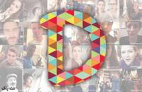 Dubsmash Mod – برنامه ساخت دابسمش اندروید + مود + آموزش تصویری