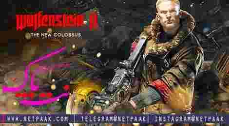 دانلود تریلر جدید بازی Wolfenstein 2 - دانلود تریلر گیم پلی بازی ولفنشتاین 2