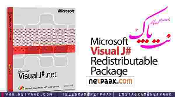 دانلود MS Visual J# 2.0 Redistributable