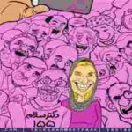 دکتر سلام ۱۵۵ - دانلود کلیپ طنز سیاسی دکتر سلام قسمت ۱۵۵