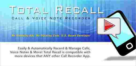 Call Recorder – برنامه ضبط مکالمه اندروید - اپلیکیشن ضبط اتوماتیک همه تماس ها اندروید