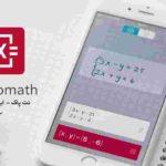 PhotoMath 5.2.3 - اپلیکیشن...