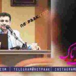 دانلود سخنرانی تصویری جشن عید غدیرخم استاد رائفی پور - جدیدترین سخنرانی تصویری رائفی پور