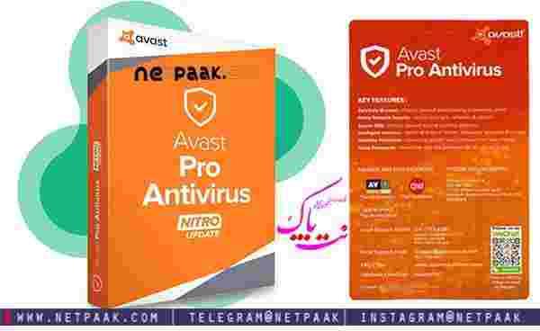 Avast Pro Antivirus v17.1.3394.0 - نرم افزار آنتی ویروس اواست - دانلود اخرین ورژن اوست پرو