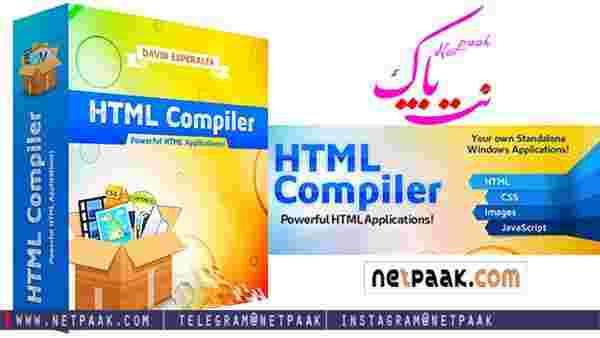 HTML Compiler v2017.10 - نرم افزار قدتمند تبدیل صفحات وب HTML به فایل های اجرایی exe