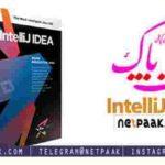 IntelliJ IDEA Ultimate v2017.2.3 Build 173.3968 - نرم افزار توليد برنامه به زبان جاوا