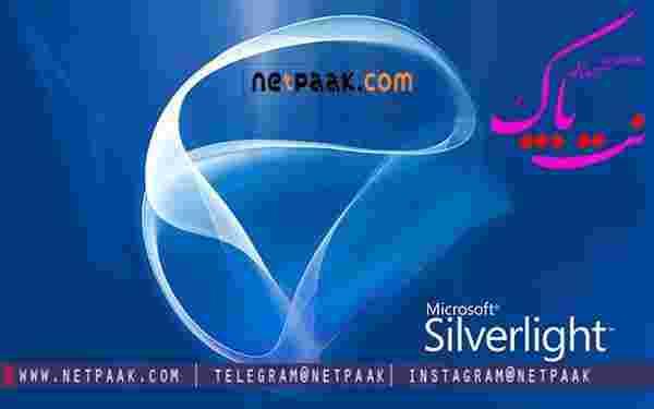 Microsoft Silverlight - دانلود Silverlight - اخرین ورژن Silverlight
