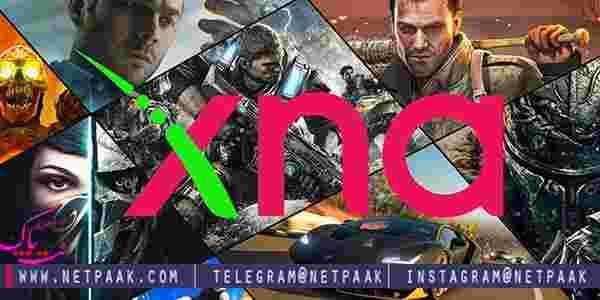 Microsoft XNA Framework Redistributable 4.5 - نرم افزار افزایش بازدهی بازی و اجرای بهتر بازی ها