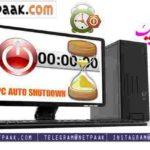 PC Auto Shutdown v7.7 - نر...