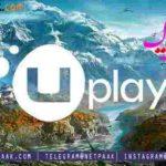 Uplay - اخرین ورژن یوپلی - نسخه نهایی یوپلی