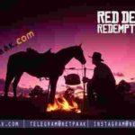 دانلود تریلر گیم پلی بازی Red Dead Redemption 2 - دانلود تریلر درون بازی Red Dead Redemption 2 دانلود تریلر بازی Red Dead Redemption 2 - دانلود دموی رد دد ردمپتیون - تریلر رد دد ردمپتیون