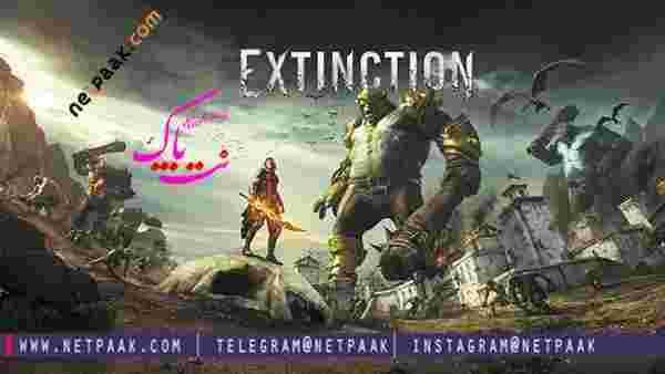 دانلود تریلر جدید بازی Extinction - دانلود تریلر گیم پلی Extinction دانلود تریلر بازی Extinction - دانلود دموی Extinction - دانلود تریلر جدید Extinction