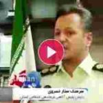 ویدیو کلیپ ماجرای خودکشی دو دختر جوان اصفهانی چه بود؟ حقیقت ماجرا