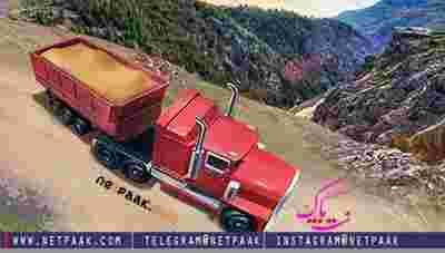 دانلود بازی رانندگی کامیون آفرود برای اندروید - آخرین نسخه بازی Offroad Truck Driver Outback Hills دانلود بازی اندروید رانندگی کامیون آفرود - دانلود بازی Offroad Truck Driver Outback Hills برای آندروید
