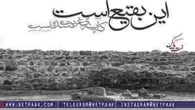 دانلود نوحه یه مدینه یه بقیعه یه امام که حرم نداره از محمود کریمی + متن + پخش انلاین