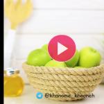 ویدئو کلیپ ساخت ظرف میوه