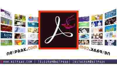 نرم افزار خواندن اسناد پی دی اف - دانلود آخرین ورژن Adobe Acrobat Reader - نرم افزار مشاهده فایل های PDF برنامه باز کردن فایل های PDF - نرم افزار مشاهده و خواندن فایل های PDF
