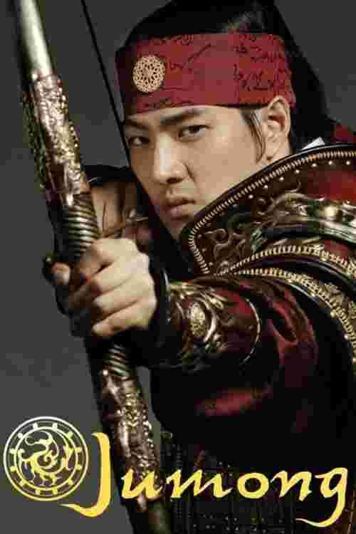 دانلود سریال افسانه جومونگ - دوبله فارسی - کیفیت 1080,720,480 Jumong