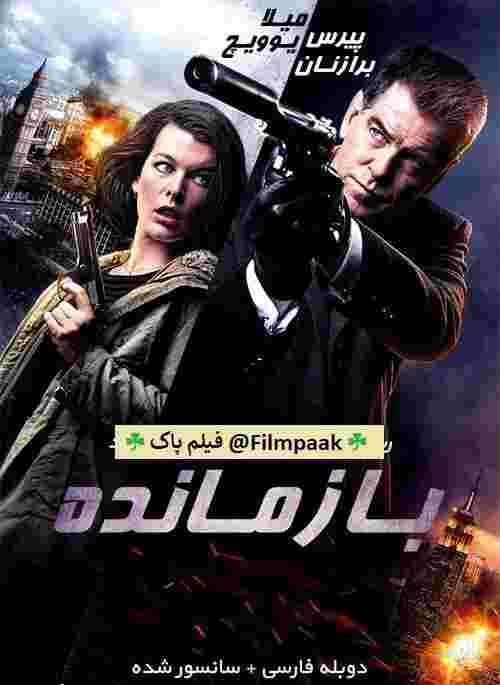 دانلود فیلمSurvivor 2015 بازماندهبا دوبله فارسی وکیفیت عالی کیفیتHD 1080p , HD 720p– سانسور شده