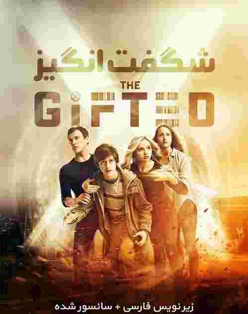 دانلود سریال شگفت انگیز The Gifted دوبله ، دانلود کامل سریال شگفت انگیز دوبله ، دانلود سریال شگفت انگیز ,دانلود سریال خارجی,دانلود سریال